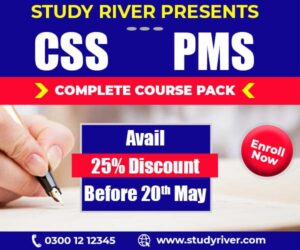 CSS and PMS New Preparation Session